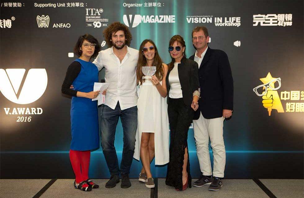 V-Award 2016